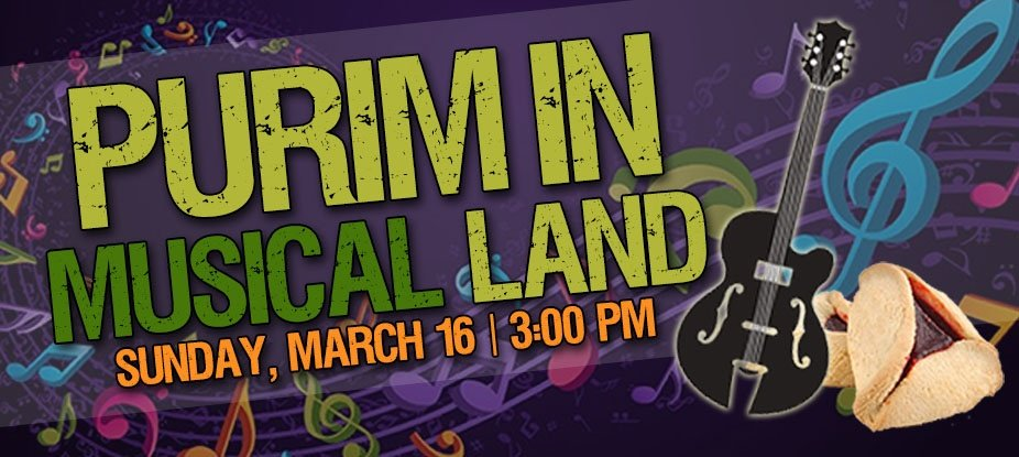 Purim in Musical Land